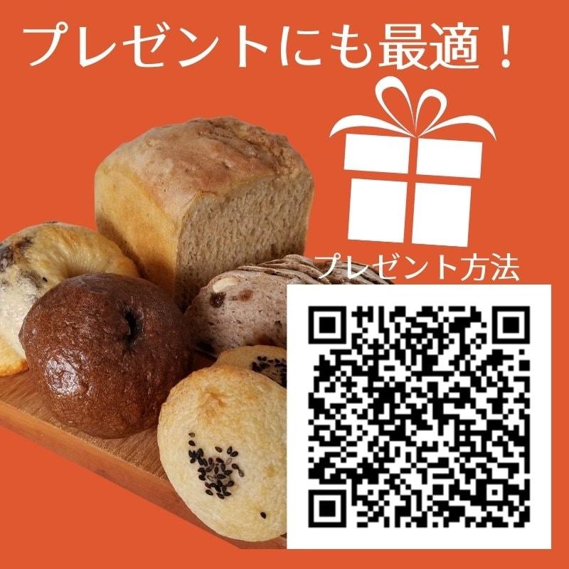 100円WEB商品券のイメージその1