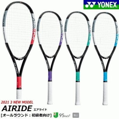 YONEX 初心者用ラケット AIRIED