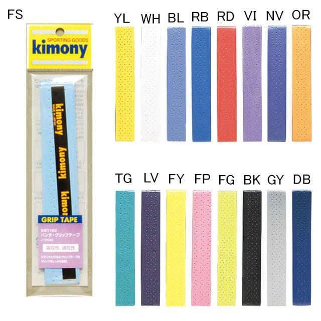 [複製]キモニーパンチグリップテープのイメージその1