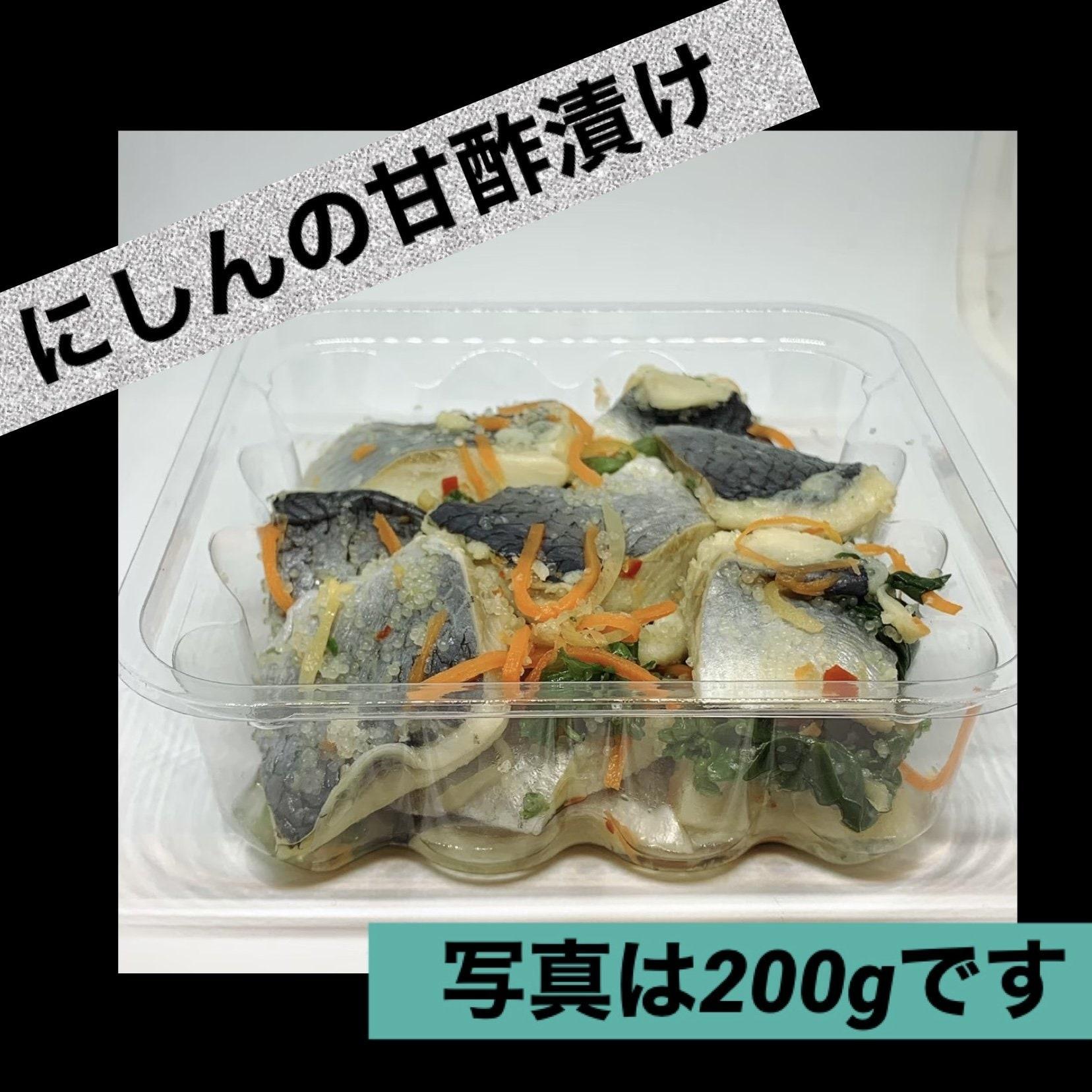 にしんの甘酢漬け100g【店頭販売専用チケット】のイメージその1