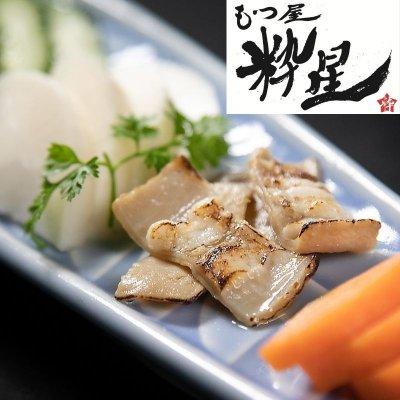もつの漬物(野菜付き)