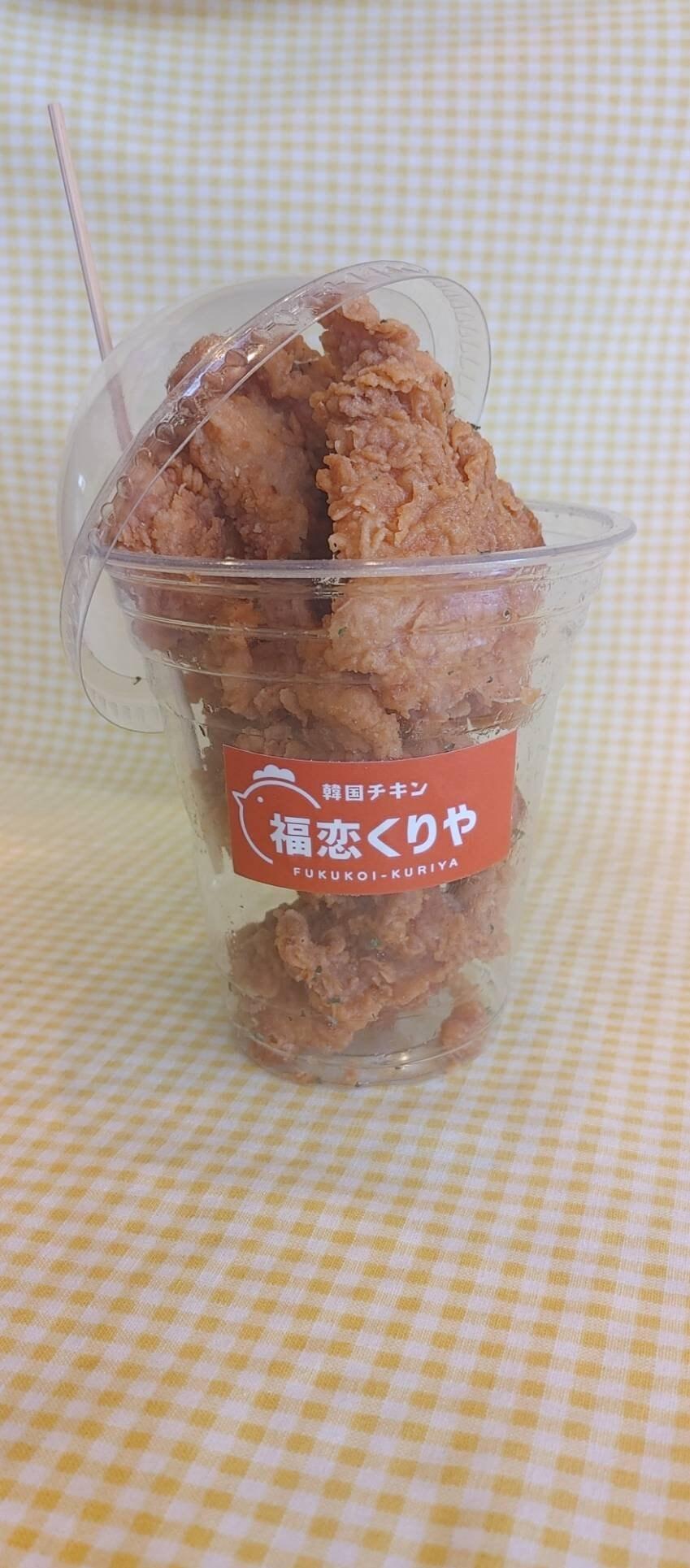 500円 チョアチキン 桜新町店のイメージその1