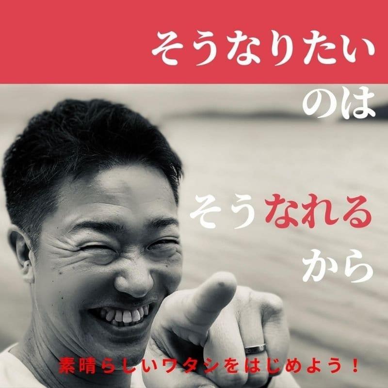 2/28(日)【フカキヨin和歌山】 〜ありのままの素晴らしい私に戻ろう〜のイメージその1