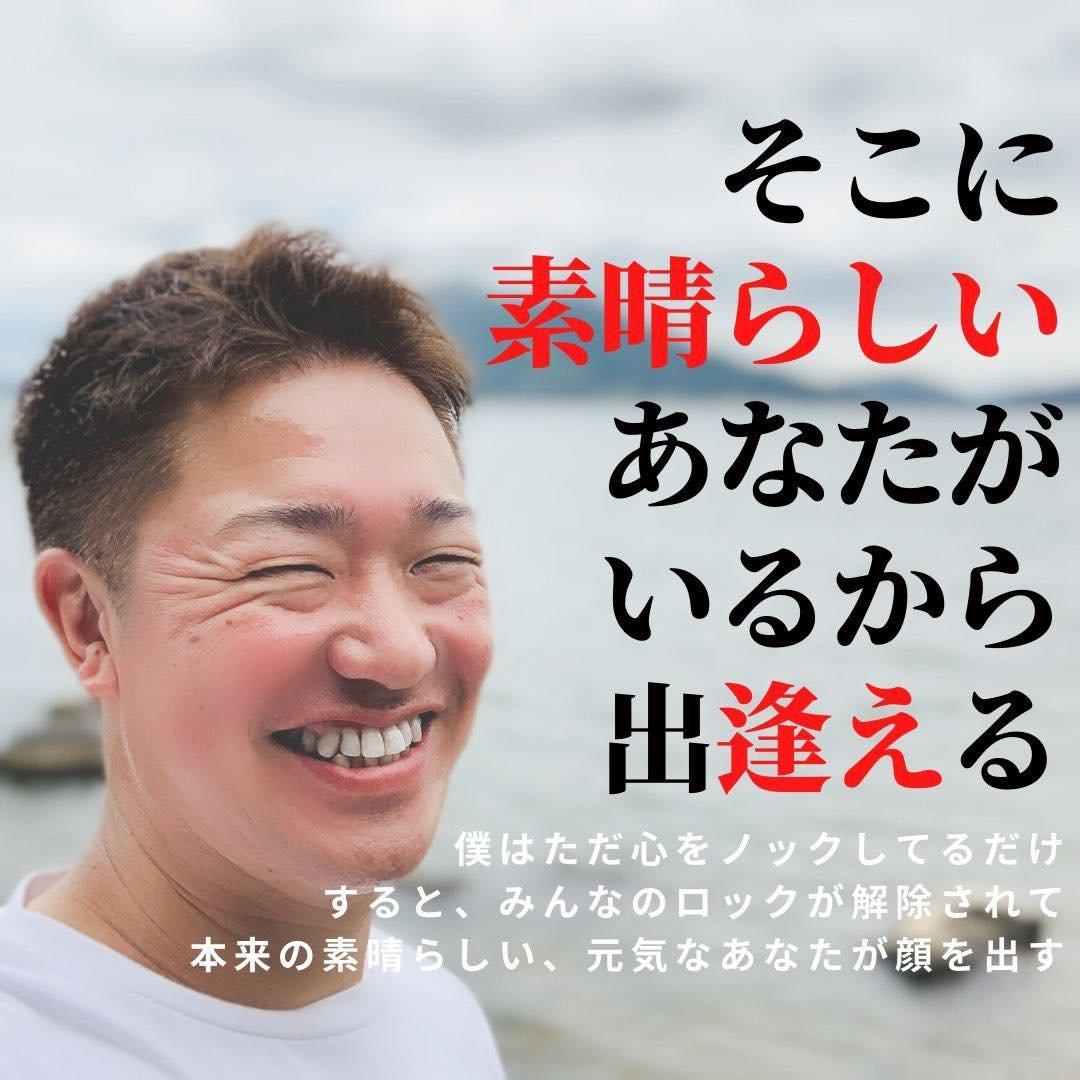 2/28(日)【フカキヨ講演会in和歌山】 〜ありのままの素晴らしい私で生きよう〜のイメージその2