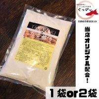 [1袋500g]たこ焼き粉/当店オリジナル商品!ご自宅でお店の味が再現出来ます♪/岐阜たこ焼き居酒屋/たこ焼き粉通販ぐっぴぃ
