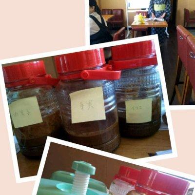 12月13日開催 手作り醤油教室 発酵のプロが教えるおいしい醤油の作り方とおいしい醤油の使い方 仕込んだ醤油は持ち帰りできます