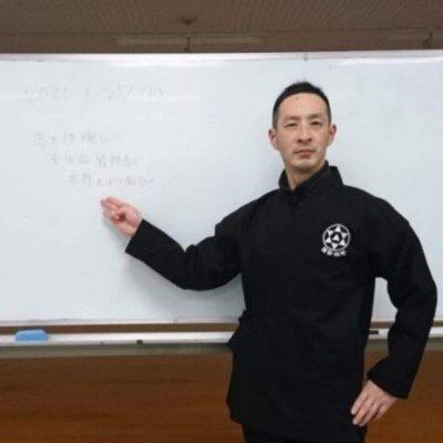 青森武学ワークショップ(講師:稲葉春樹)