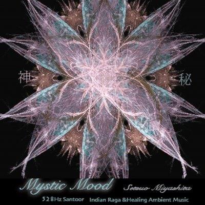 CD 神秘    Mystic  Mood