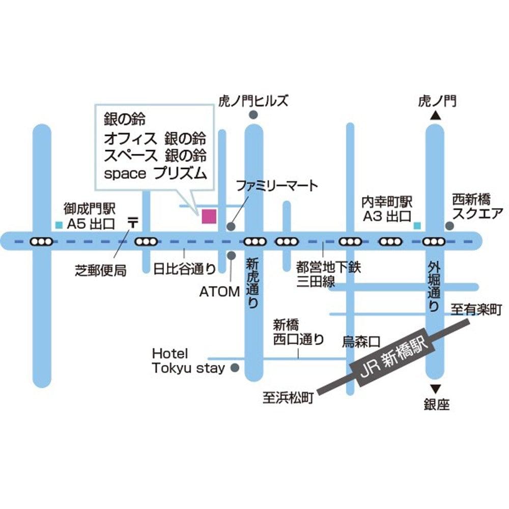 5/16 528Hzサントゥールヒーリングソロコンサート/銀の鈴のイメージその4