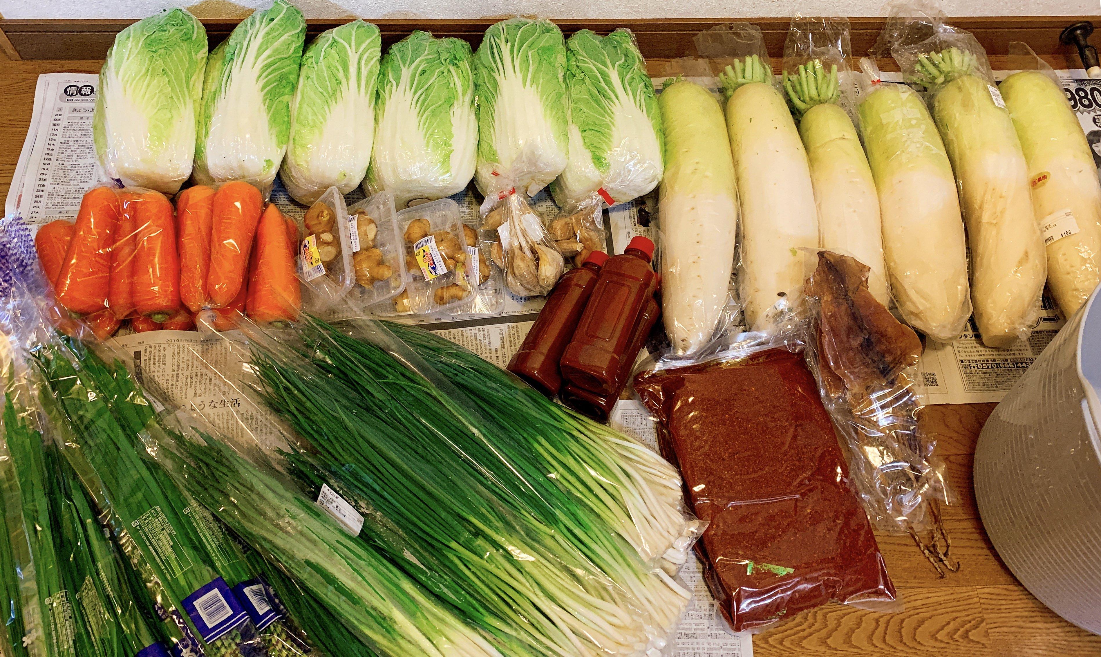 5月7日(金)ミネラル醗酵キムチ教室のイメージその2