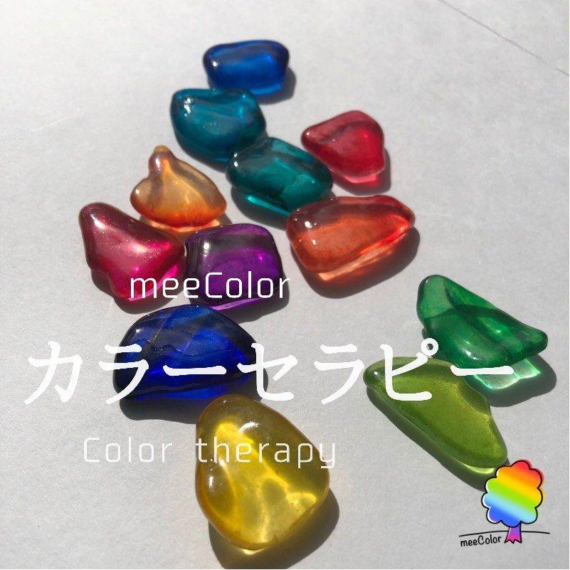 じっくりカラーセラピー 色の処方箋 対面*50分のイメージその2