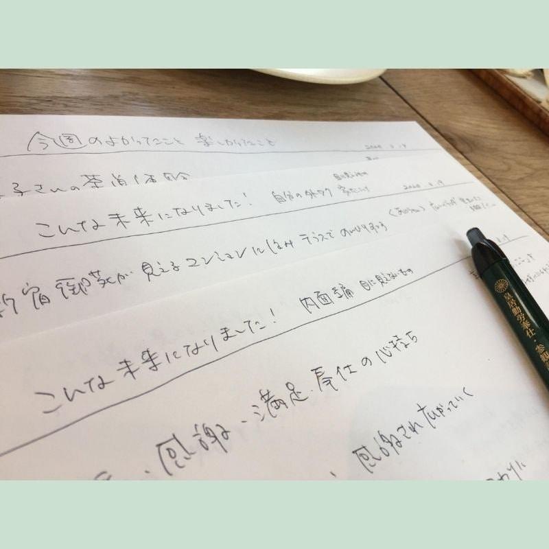 【月2回】レイコのつながる質門朝活リニューアル‼️ 感謝編のイメージその2