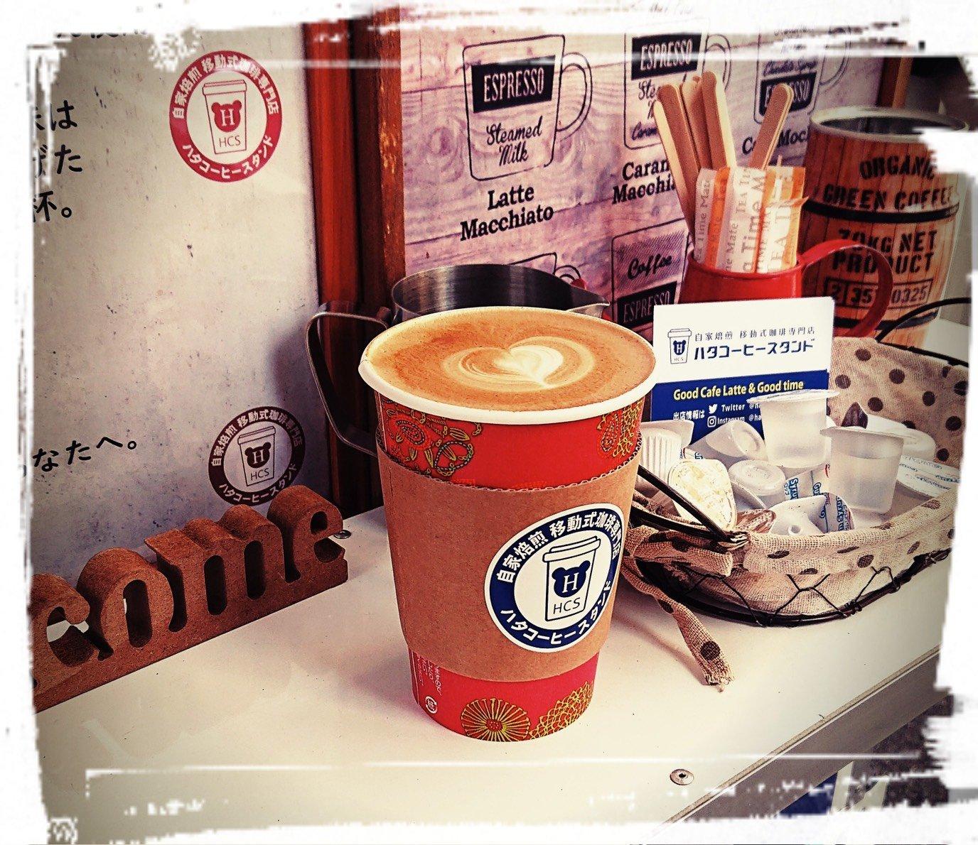 自家焙煎コーヒー カフェラテのケータリング 100杯分チケット(東京・神奈川・埼玉・千葉限定)のイメージその2