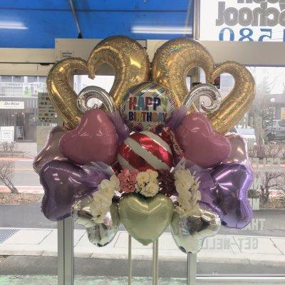 【お誕生日】【開店祝い】【周年祝い】【バルーンギフト】【バルーン電...