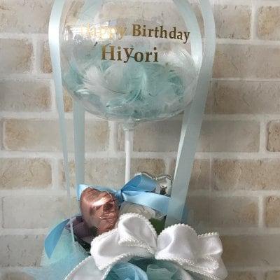【お誕生日】【バルーン電報】気球アレンジメント