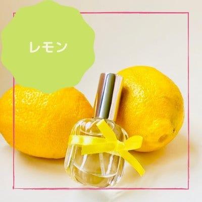 「レモン」フレグランス*R フローラルシリーズ