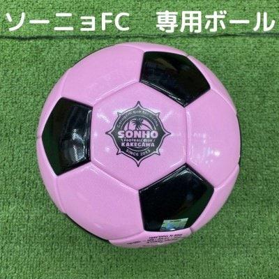 ソーニョFC 専用サッカーボール