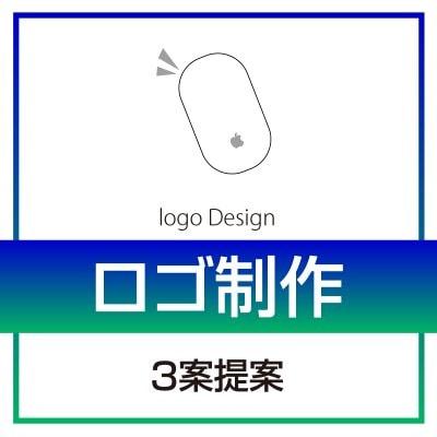 ロゴ制作(3案提案)