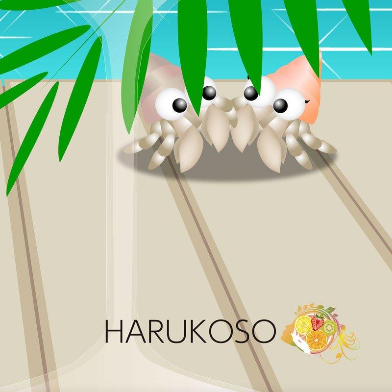 ポスター制作(HARUKOSO様専用)のイメージその3