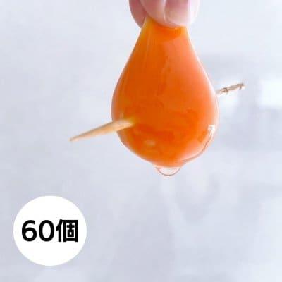 やまぶき卵 60個(10個*6パック)