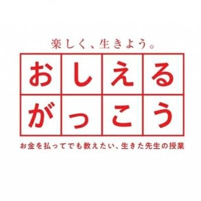 【おしがく1周年記念】イベント参加チケット🌸