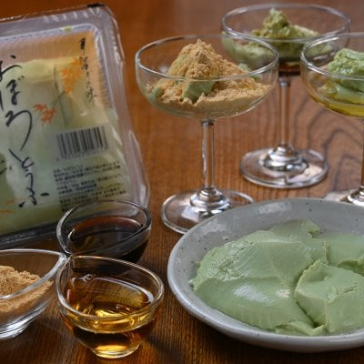 クロレラ入りおぼろ豆腐