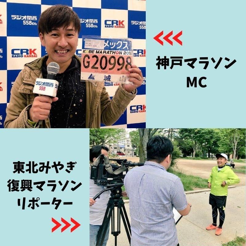 【イベント司会】門松良祐がイベントの司会、やらせて頂きます♬(交通費、諸経費別途)のイメージその3