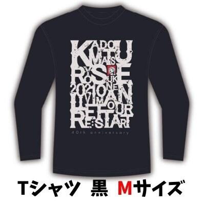 NEW!! ロングTシャツ 【門松良祐ソロデビュー4周年記念ワンマンライブ「...