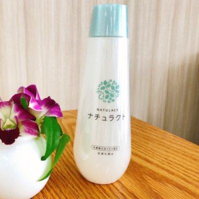 乳酸菌生成エキス配合 全身化粧水 「ナチュラクト」