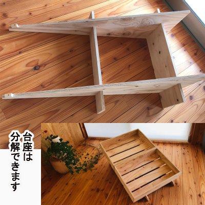 【無塗装】マルシェボックス用陳列棚
