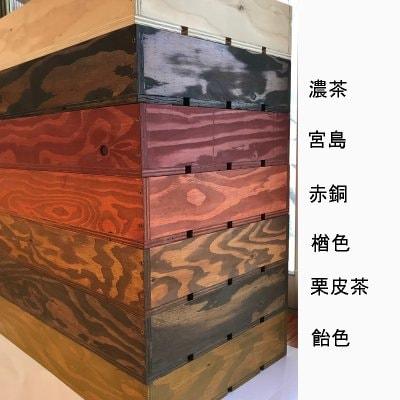 マルシェボックス(塗装有)