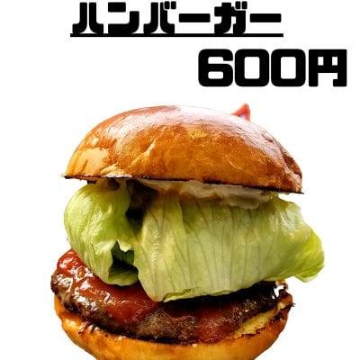 ZOOMショッピング限定 sea-sun'sベーシックハンバーガー&フライドポテトSサイズセット