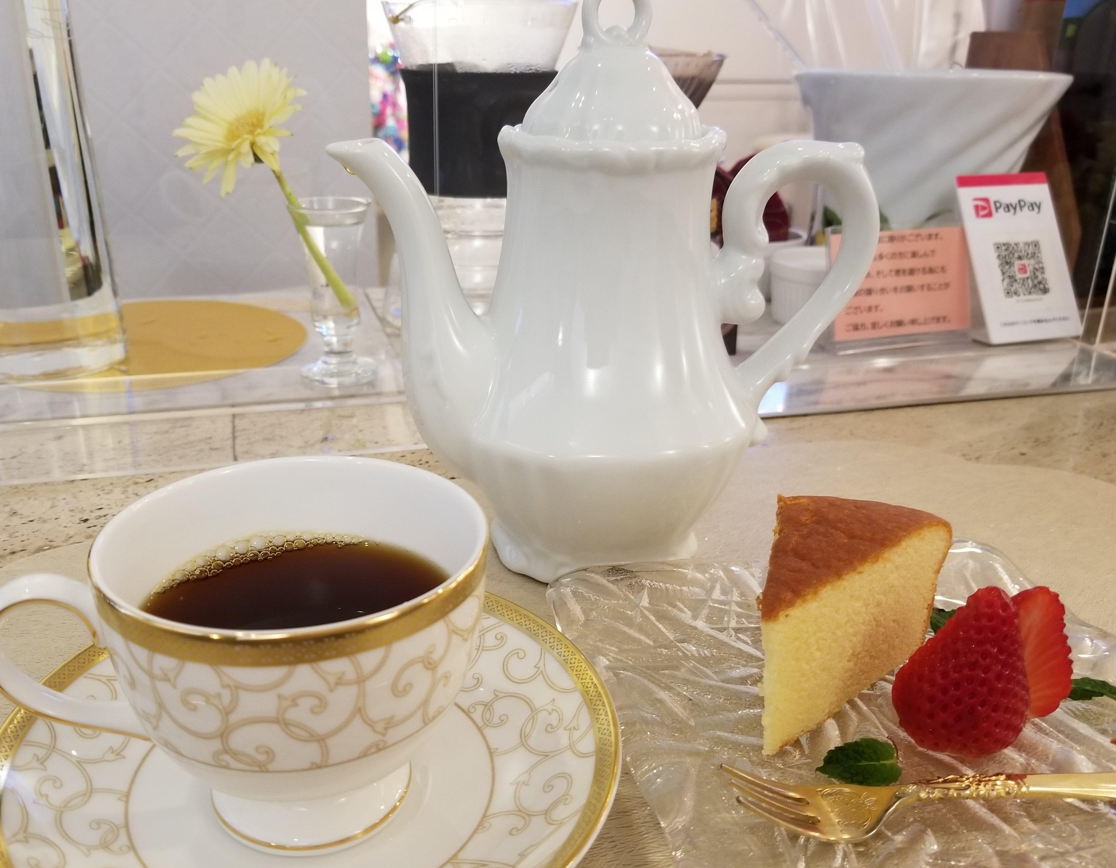 開運・焙煎珈琲〜繊細な気品ブルーマウンテンのイメージその1