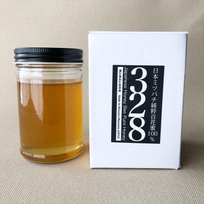 【越夏】日本ミツバチ純粋百花蜜100%