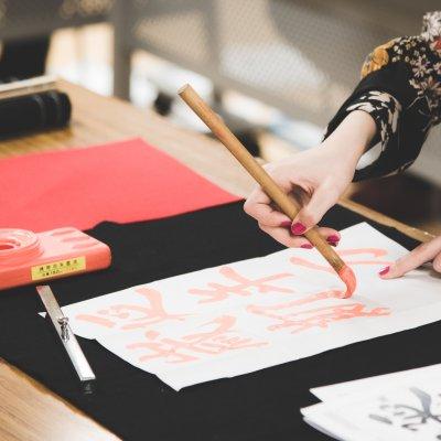 M様専用-プライベートレッスン3回コース-看板筆文字デザインサポート