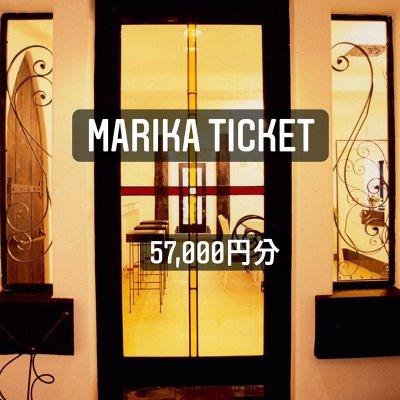 茉莉華チケット 57,000円分