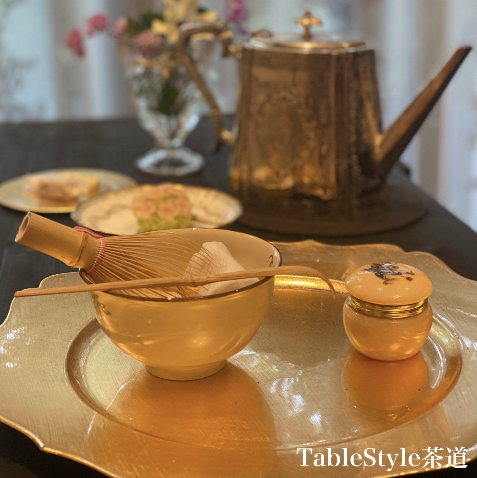 【体験レッスン初回限定】オンラインテーブルスタイル茶道のイメージその2
