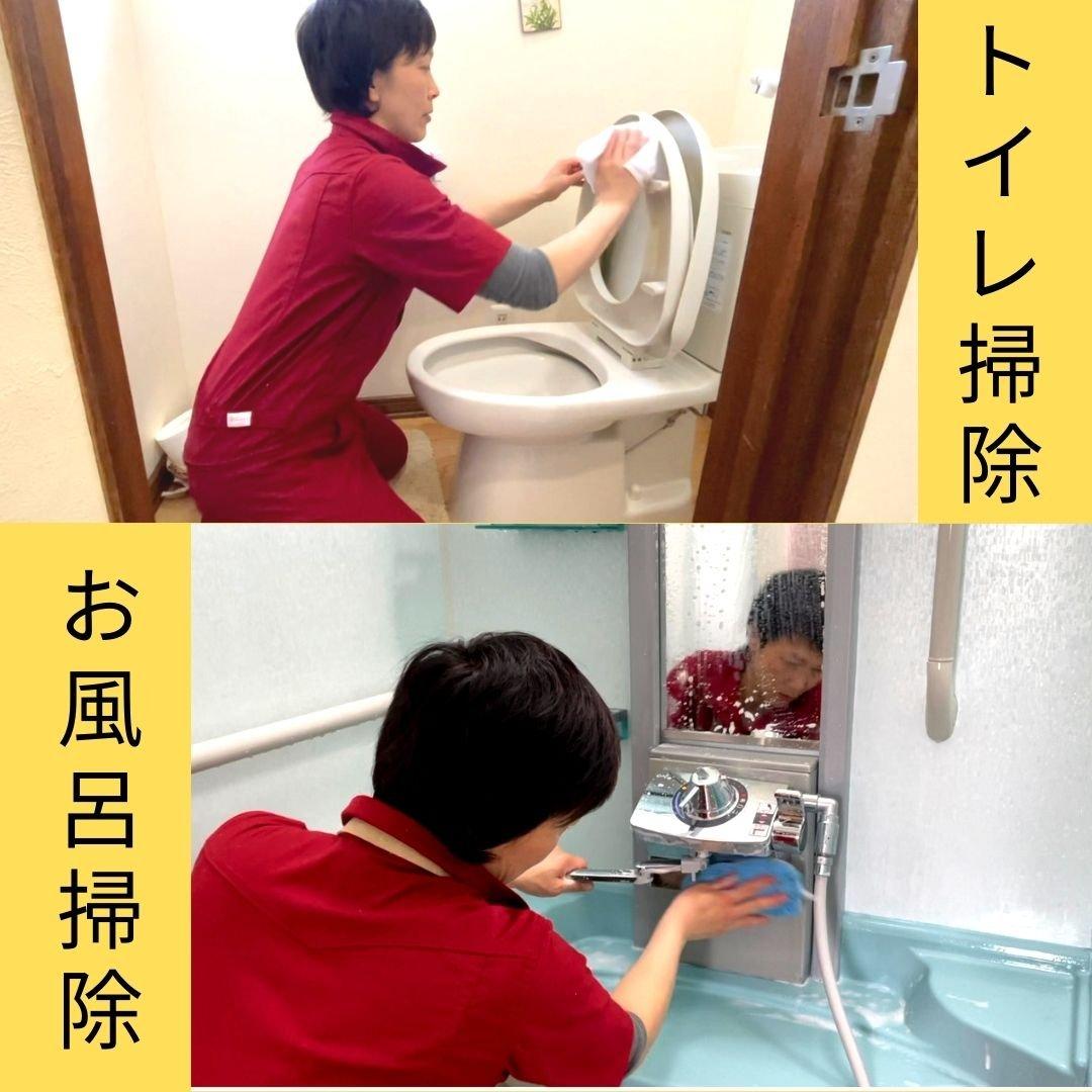 訪問お掃除代行サービス/2時間11,000円(交通費税込)のイメージその4