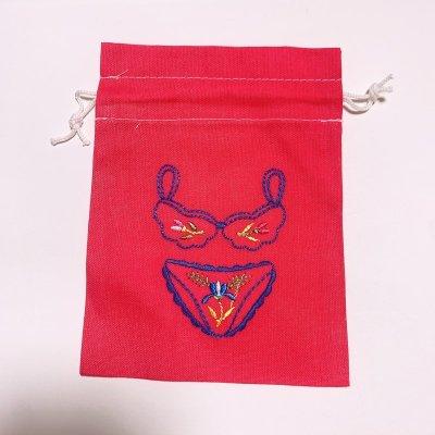 ベトナム雑貨|手作りの温もり手刺繍 巾着袋 11cmx15cm