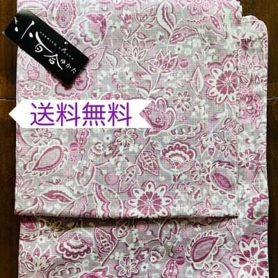 浴衣(紫色)小百合ブランド
