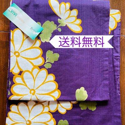 浴衣(紫 花柄)VIVIブランド