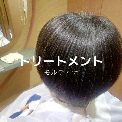 【美容室 竹取物語 ウェブチケット 現地決済専用】