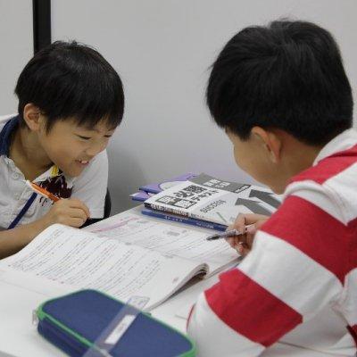 【中学受験 大学付属校専門塾】早慶ゼロワン 入会金