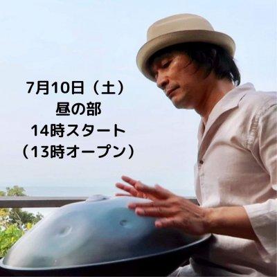 ヤマザキ ヤマト LIVE in OrangeCafe 昼の部(大人)