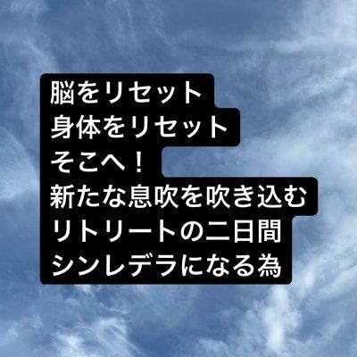 美彫骨メソッド × モテマナ塾 1泊2日 Beauty Camp