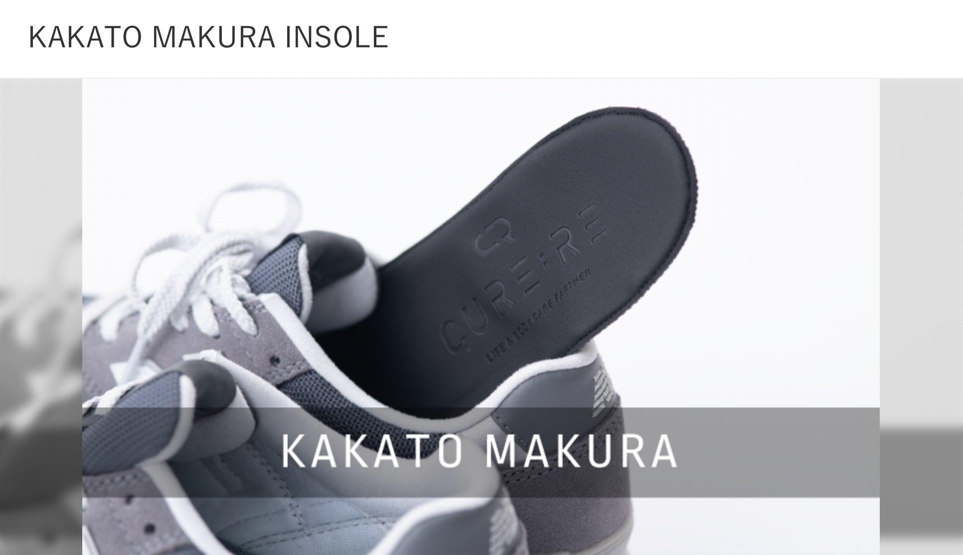 「履いているだけで身体が整うかかと枕」購入ウェブチケットのイメージその1