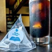 水出しアイスコーヒー パック10個セット