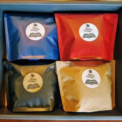 コーヒー豆4種類詰め合わせ