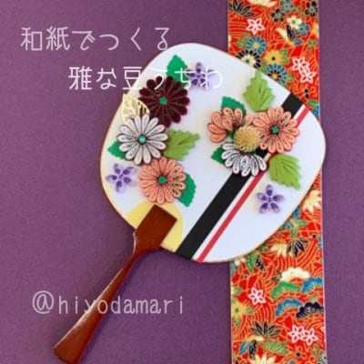 和紙で作る雅な豆うちわ