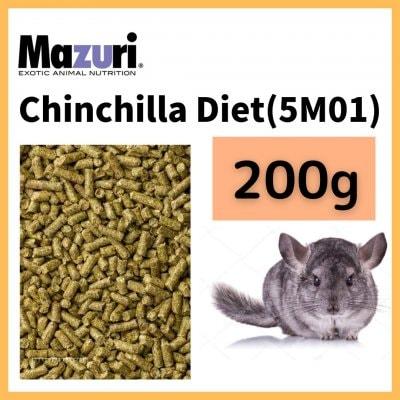 Mazuri チンチラダイエット 200g / チンチラフード / ペットフード / 小...